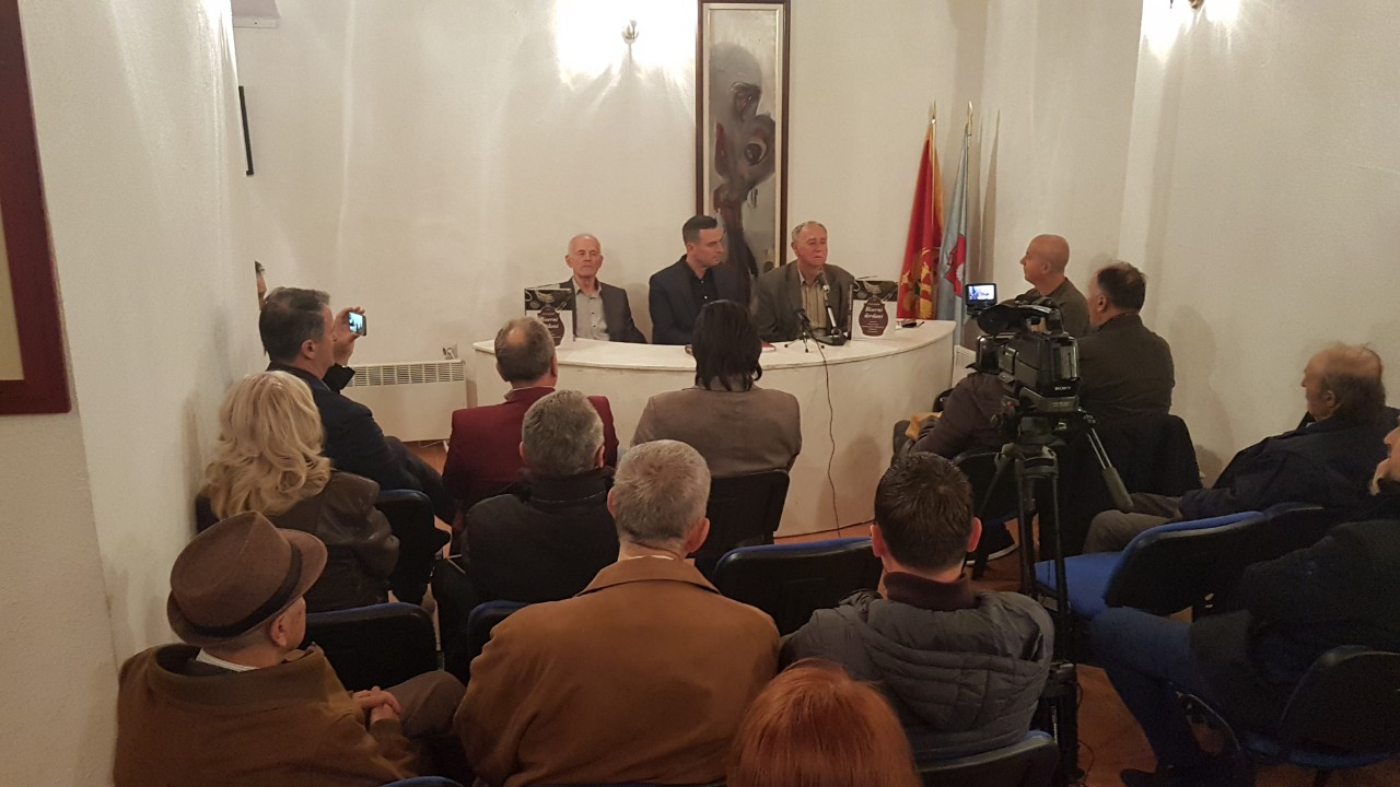 Promovisan pregled bošnjačke književnosti